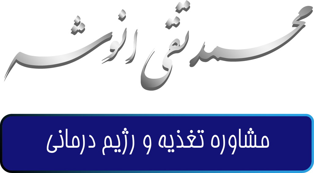 محمد تقی انوشه